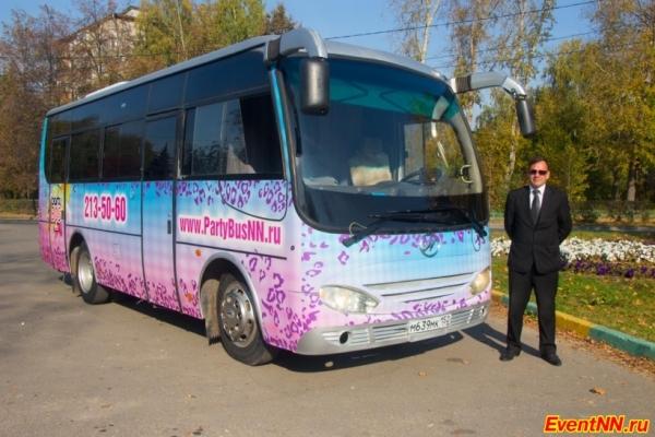 Белгород нижний новгород автобус